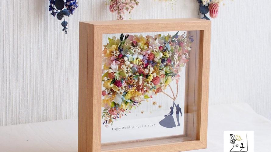 お花と色の癒し効果フレーム