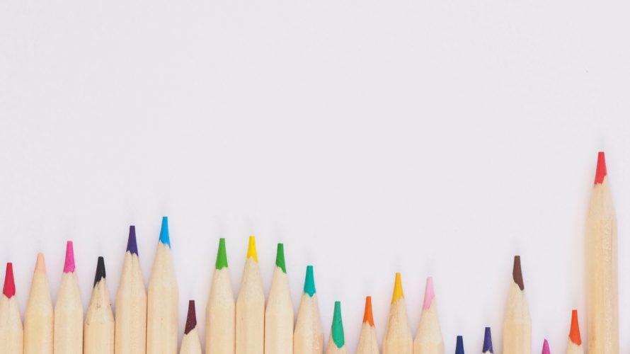 色彩心理学の扉を開く〈色彩心理学のガイダンスセミナー〉