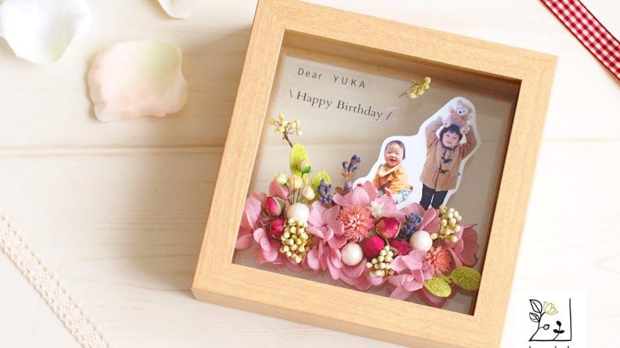 【母の日】2020年母の日ギフトランキング発表!【締め切り5月5日】