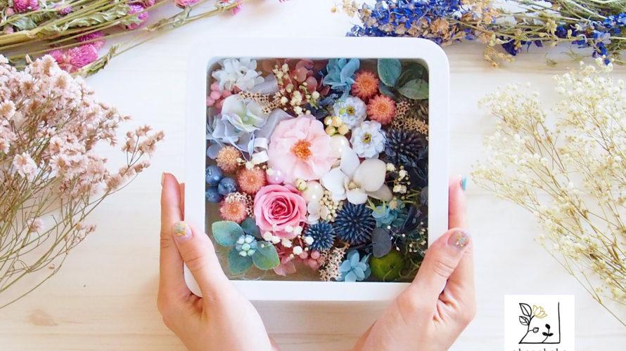 自分の中にある女性性も男性性も認めてありのままの自分でいられる人へのお花箱〈くすみピンクのバラと、深いブルーのアザミ〉