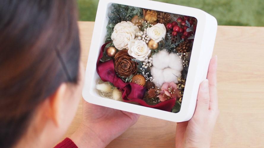 無心でお花を箱に詰める。お花箱ワークショップを沢山の人に広めたい!