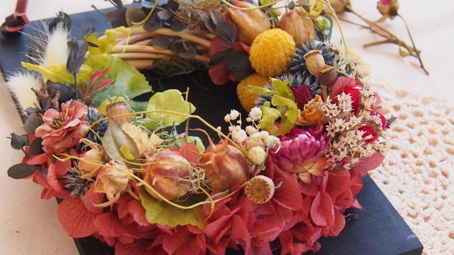 秋色深まる壁掛けお花アート。大切な先輩のお店に納品しました。