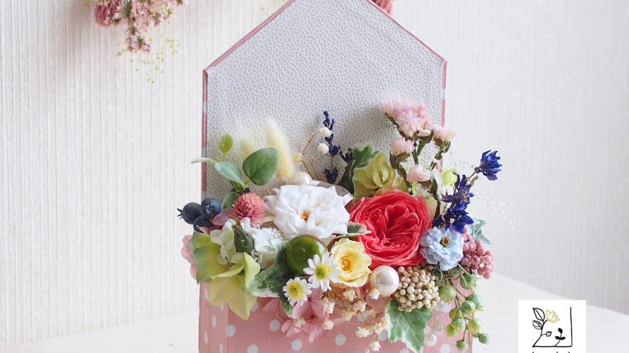 誕生日に花を。〈モノに溢れている時代に私たちが本当に求めている価値。〉