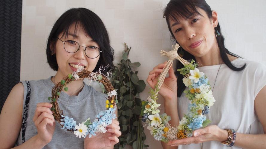 【アトリエレッスン】夏の花飾りを作りました