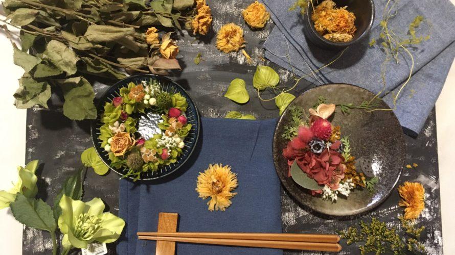 【OL時代の先輩に贈る】居酒屋さんの壁掛け(立て掛け)花飾りアート【2年越しの開店祝い】