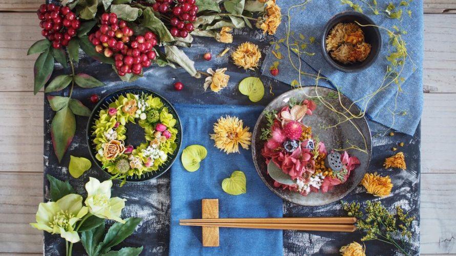 【お花のアート】岐阜県まで配達してきた【和テイストのテーブルコーディネート】