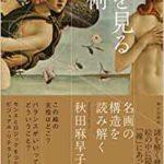 【読書の秋】これから読む本がぞくぞく届きます【つんどくの秋】