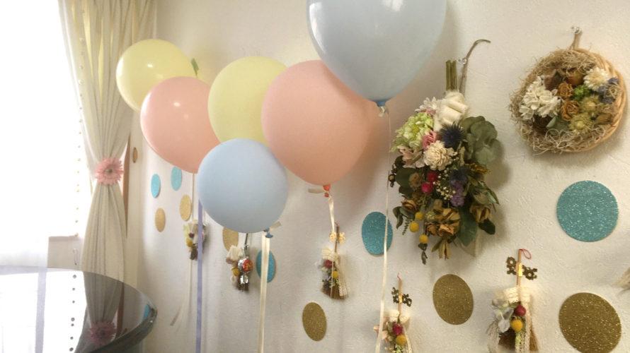【空間デザイン】ピアノのオンライン発表会のお花飾り、ひと段落【修行中】